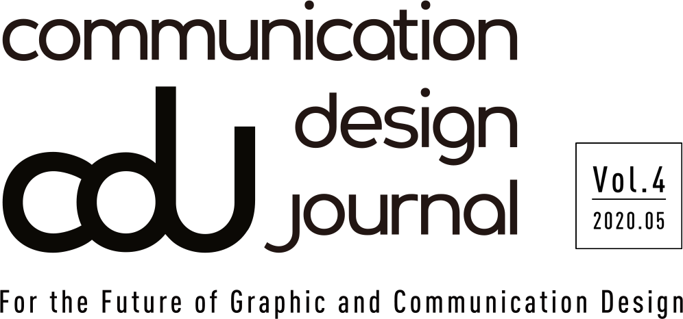 communication design journal vol.3 2019.06